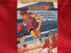 Slam Dunk OP ED Piano Sheet Music Book *