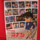 Detective Conan 31 'History Song Album' Piano Sheet Music Collection Book