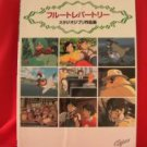 Studio Ghibli 23 Flute Sheet Music Collection Book [sg012] *