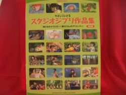Studio Ghibli 47 Piano Sheet Music Collection Book [sg011] *