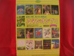 Studio Ghibli Piano 49 Piano Sheet Music Collection Book [sg010] *