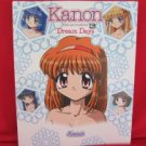 Kanon the animation 'Dream Days' illustration art book