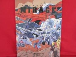 Five Star Stories 'LED MIRAGE' illustration art book