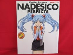 NADESICO 'PERFECTS' illustration art book