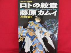 Dragon Quest Emblem of Roto Kamui Fujiwara Art Book #2