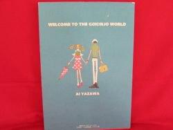 Neighborhood Story 'Welcome to the Gokinjo World' illustration art book /Gokinjo Monogatari
