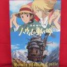 Howl's Moving Castle illustration art book