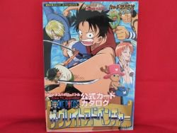 One Piece official card catalog 'the great adventure' art book w/ 2 cards