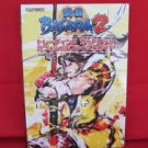 Sengoku Basara Devil Kings trading card game official first guide book w/Card