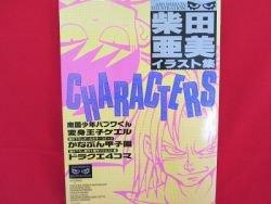 Ami Shibata 'CHARACTERS' illustration art book /PAPUWA