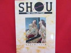 Shou Kitagawa 'SHOU' illustration art book /19, BB fish, C, Hotman