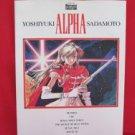 YOSHIYUKI SADAMOTO 'ALPHA' illustration art book /EVANGELION, .hack, Wings of Honneamise NADIA