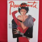 Natsumi Itsuki 'Passionate' illustration art book /Demon Sacred