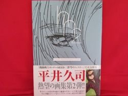 Hisashi Hirai #2 illustration art book /Gundam Seed