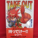 TAKEHIKO ITOH 'TAKE OUT' illustration art book /THE FUTURE-RETRO HERO STORY