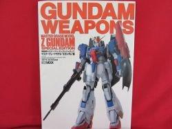 Gundam Weapons model kit book 'Z Gundam' Hobby Japan