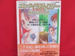 "How to Draw Manga (Anime) Book """"Comic illustrogy Millennium"""""