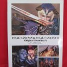 Final Fantasy I II (1,2) Original Soundtrack Piano Sheet Music Collection Book