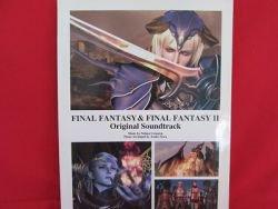 Final Fantasy I II (1,2) Original Soundtrack Piano Sheet Music Collection Book