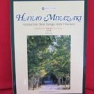 Hayao Miyazaki Animation Best Song Clarinet Sheet Music Book w/CD