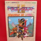 Dragon Warrior I II 1 2 strategy guide book #1 /GAME BOY, GB