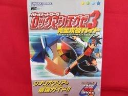 Mega Man Battle Network 3 perfect navigation guide book /GAME BOY ADVANCE, GBA