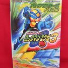 Mega Man Battle Network 3 battle masters bible book /GAME BOY ADVANCE, GBA