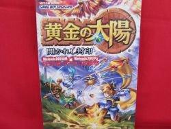 Golden Sun 1 (Ougon no Taiyo) strategy guide book /GAME BOY ADVANCE, GBA