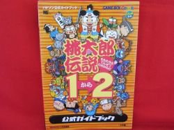 Momotaro Densetsu 1 2 official strategy guide book /GAME BOY, GB