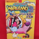 Wario Land II 2 strategy guide book /GAME BOY, GB