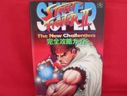 Super Street Fighter II 2 complete strategy guide book /Super Nintendo, SNES
