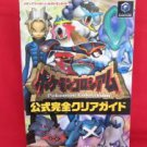Pokemon Colosseum official perfect guide book /Nintendo Game Cube, GC