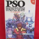 Phantasy Star Online perfect guide book /Dreamcast, DC