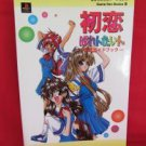 GRADUATION CROSS WORLD complete guide book /Playstation, PS1