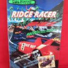 Ridge Racer strategy guide book /Playstation, PS1