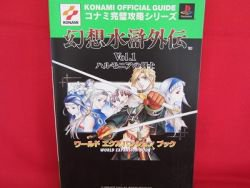 Suikoden Gaiden world expansion book /Playstation, PS1