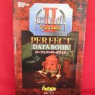 Arc The Lad II 2 perfect data book /Playstation, PS1