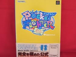 Pocket Fighter complete strategy guide book /Playstation, PS1