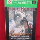 Vandal Hearts official complete strategy guide book /Playstation, PS1