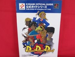 Dance! Dance! Dance! official strategy guide book /Playstation, PS1