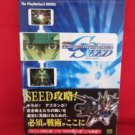 SD Gundam SEED tactics guide book /Playstation 2, PS2