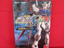 Gundam G Generation SEED strategy guide book /Playstation 2, PS2