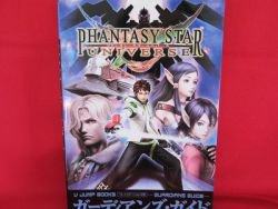 Phantasy Star Universe guardians guide book /Playstation 2, PS2