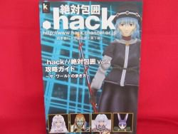 .hack// Vol.4 strategy guide book /Playstation 2, PS2