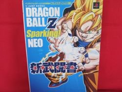 Dragonball Z Sparking NEO official strategy guide book /Playstation 2, PS2