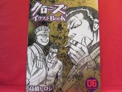 CROWS illustration art book #6 / TAKAHASHI HIROSHI, Anime, Manga