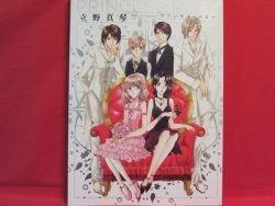 Makoto Tateno 'PRINCESS RUBY' illustration art book / Steal Moon, Happy Boys, YAOI