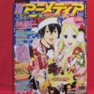 Animedia 01/2011 Japanese Anime Magazine w/Calendar, K-ON book cover