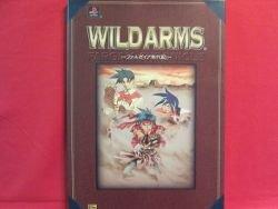Wild Arms series 'Fargaia Chronicle' illustration art book /1, 2nd, Twilight Venom
