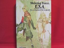 Shining Force EXA final complete guide book / Playstation 2, PS2
